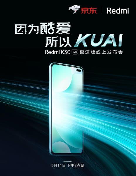 Redmi K30 5G Speed Edition será lançado já no dia 11 de Maio 2